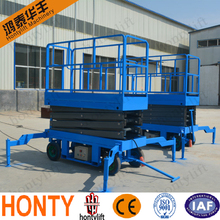 hot sale 8m motorized projector central hydraulics scissor lift