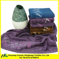 Beach Towel Bags and Towel Set