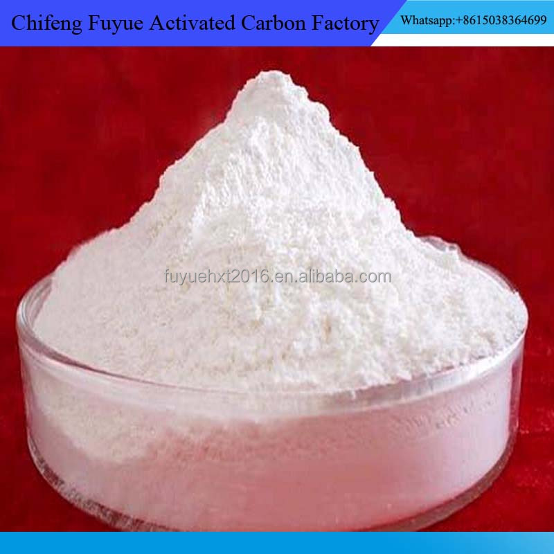 China manufacturer supply titanium dioxide anatase TiO2 powder