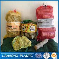 High quality raschel lemon mesh bag with wicket, durable mesh zipper bag from china, good design knitted plastic mesh bag roll