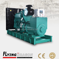 high quality best price, powered by cummins engine 450 kw emergency power station with steel base frame against vibration