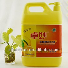 High quality hotsell finish detergent