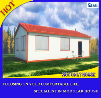 2012 senegal low cost prefab house kits buy prefab house for Low cost home building kits