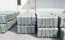 zinc 99.995% with lower price pure zinc ingot