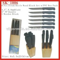 (SK-1006) 6 Pcs Steak Knife Set w/Wood Block in PVC Box Pack