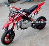 shukeda 125cc cross bike high performance , motorcycle,dirt bike