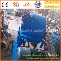 Multifunction Electric or Diesel Engine Small Hammer Mill Wood Flour Mill Machine