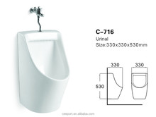C-716 Urinal\Urine device\Male Urine Collection Device