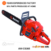 /product-detail/62cc-komatsu-chinese-chainsaw-g621-with-chainsaw-parts-205933736.html