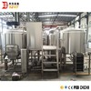 Stainless Steel Brewing Turnkey Automatic Beer