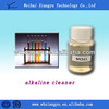 shandong chemicals/alkaline cleaner MC511 RO plant chemical/RO membrane chemical