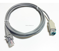 Datalogic CAB-413E Powered USB Cable