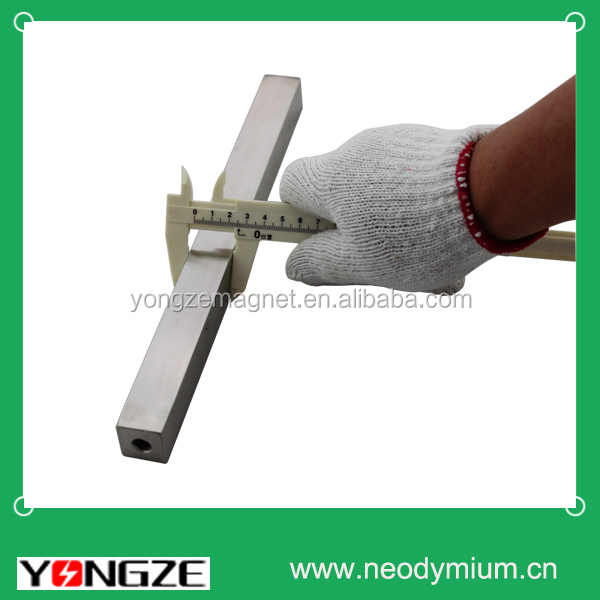 Square Separator Magnetic Rod.