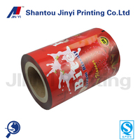 Aluminum foil food packaging film/plastic printed laminated film roll for snack