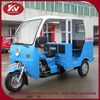 Wholesale new design blue air-cooled passenger taxi motorcycle made in China
