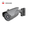 FENGHE Weatherproof 4MP AHD Night Vision Camera