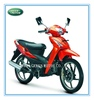 100cc lifan engine new products motorcycle