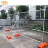 HAIAO good quality and low price hot dipped galvanized fencing panels