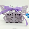 Laser Cut Romantic DIY Butterfly Candy Boxes Gift Box for Wedding Birthday Party Favor