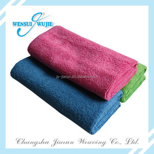 Colorful household cleaning microfiber towel automotive microfiber cloth manufacturer