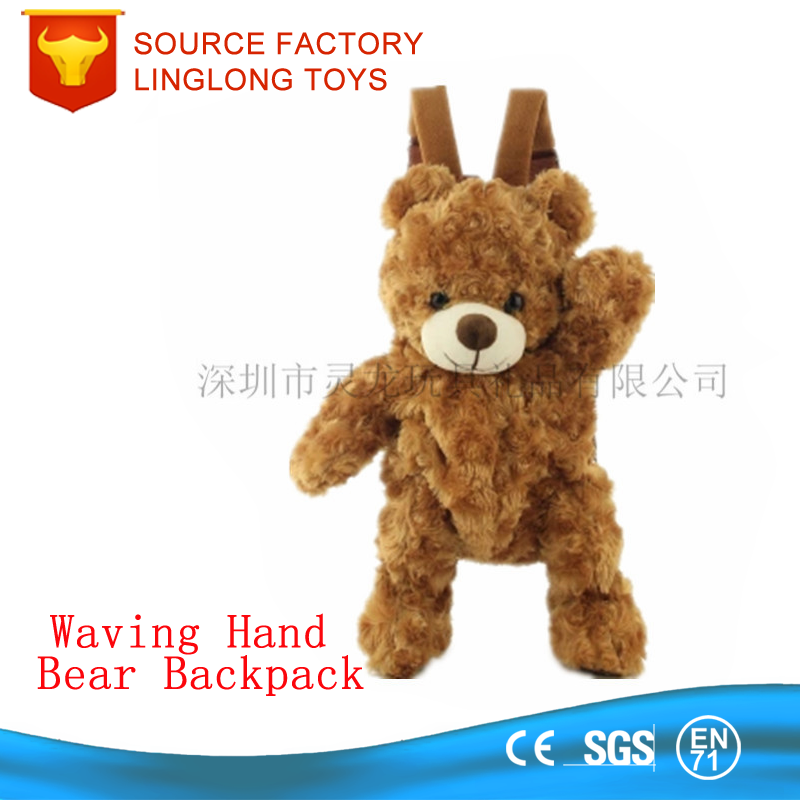 Sitting Toys Day Backpack Cartoon Brown Bear Plush Backpack Bag Rose Velvet Teddy Bear Knapsack