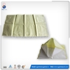 Rice packaging 50kg sample cheap wholesale plastic bags