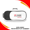 /product-detail/2nd-generation-vr-box-3d-google-glasses-xnxx-movie-open-sex-video-pictures-porn-3d-glasses-60477859282.html