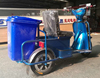 /product-detail/electric-tricycle-for-handling-the-dustbin-60452989700.html