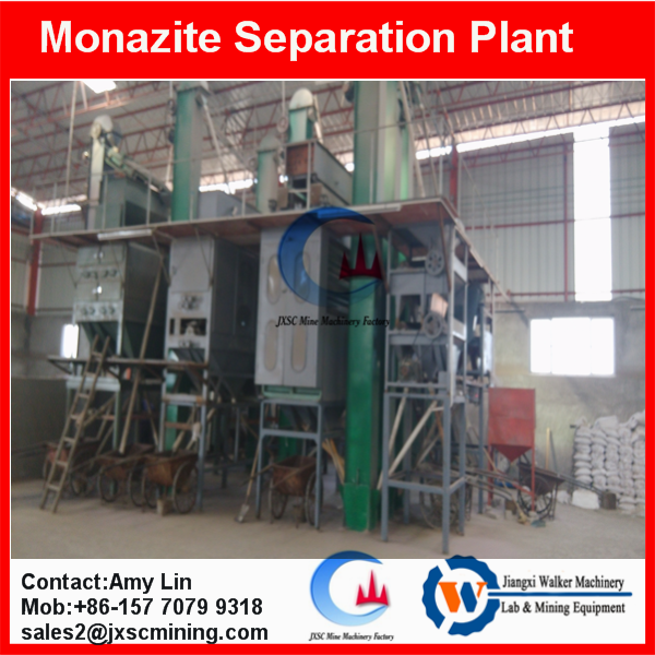 beach sand separation machine electrostatic separator for rutile