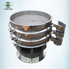 automatic vibratory sieving machine for rice bran