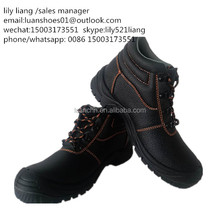 OEM safety rain boots/shoes ansi z41 /nurse shoes-lily liang(wecaht:15003173551)