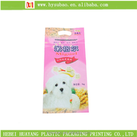 resealable plastic pet food bag/plastic cat dog food packaging bag with good quality