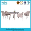 Aluminum Rustproof Frame Patio Australia Outdoor Dining Set
