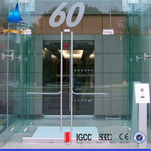 Used Commercial Glass Entry Doors