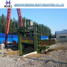 High Production Waste Metal Baler Shear