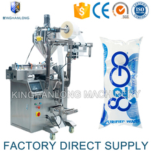 2017 new type factory sale dingli water pouch packing machine with best quality in China