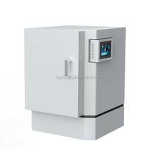 Mini Electric Furnace For Forging, Industrial Electric Furnace Price