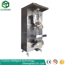 shisha packing machine