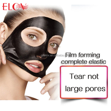 2017 Hot Selling Deep Cleansing Moisturizing Whitening Black Mud Mask Popular Dead Sea Peel Off Blackhead Removed Facial Mask