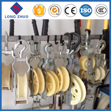 Hand Cable Pulley & Cable Roller & Cable Pulley with Competitive Price