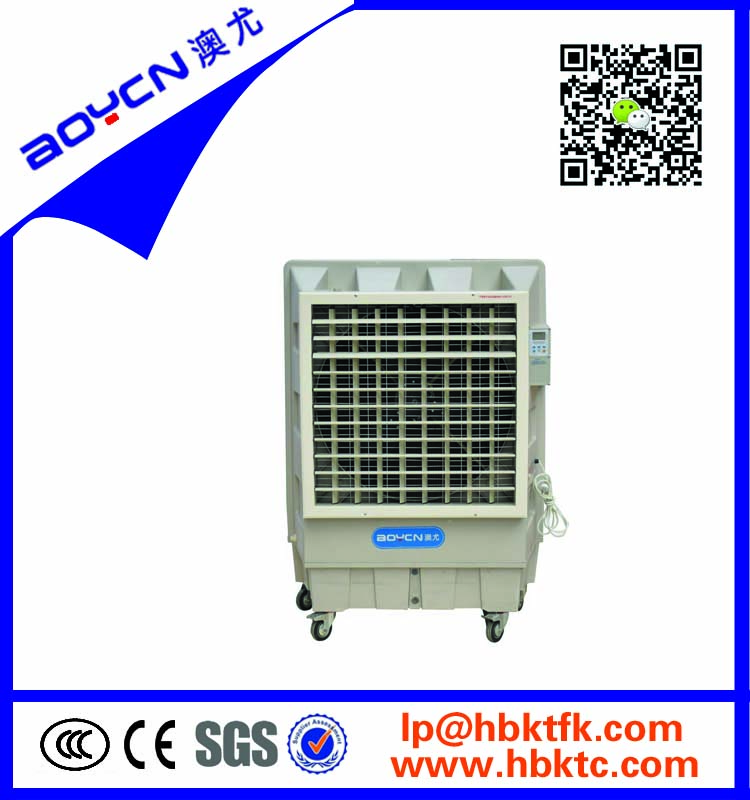 keruilai air cooler fan with big size and big airflow