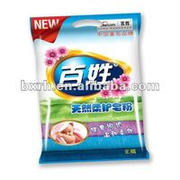 OEM High effective bright white clothes washing powder