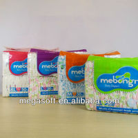 HOT-SELLING Grade B Baby Diaper