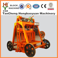 Egg laying mobile block machine QMY4-45 for Hollow block /Solid bricks making from Reliable factory