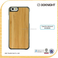 2016 blank back hard phone cover natural wood bamboo case for iPhone6 wholesale