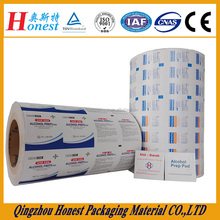 0.05mm Pharmaceutical Suppository Aluminum Foil Paper For Medical Use