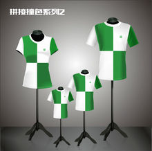China supplier parentage clothes ,couple shirts design for lovers