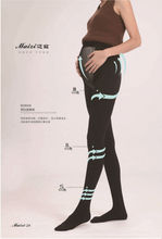 Maternity compression pantyhose