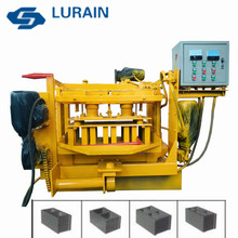 Mobile wall concrete hollow block making machine