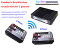 Another Pandora Box 4S Wireless Arcade Stick Game Console also Can Work With PS3 XBOX360 PC Arcade Fighting Stick